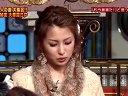 踊る!さんま御殿!! 無料動画〜有名人の妻 大集合SP〜120110