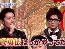 1番ソングSHOW 無料動画〜日本歌謡界30年間1番ソングスペシャル!〜120111