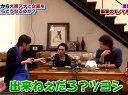 ぷっすま 無料動画〜ぷっすまシェアハウス!〜120113