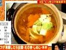 SmaSTATION(スマステーション)無料動画〜家でわざわざ作りたくなる最新「鍋」ランキング!〜120114