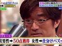 関ジャニの仕分け∞2時間スペシャル 無料動画〜Qさま!!軍団と仕分け対決! 〜120114