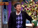 踊る!さんま御殿!! 無料動画〜世代対抗トークSP!〜120117