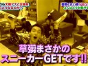 ぷっすま 無料動画〜ぷっすまシェアハウス!完結編〜120120