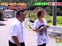 おじゃマップ 無料動画〜おじゃマップ!ゴールデン進出直前SP!〜120121