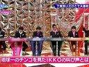 ゴッドタン 無料動画〜オオギリッシュNIGHT(前編)〜120121
