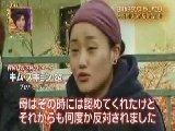 Asian_Ace 無料動画〜「ダンス・女子団体」のリベンジ戦!!(後編)〜120121