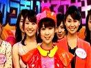 アナ★バン! 無料動画〜ダメ演技女子アナは誰!?演技力抜き打ちチェック〜120122