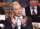 踊る!さんま御殿!! 無料動画〜型破り芸能人 大集合スペシャル!〜120124