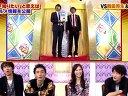 ぷっすま 無料動画〜芸能界グルメ王クション!!〜120127