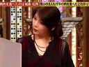 5LDK 無料動画〜ゲスト:飯島直子〜120126