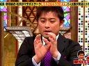 5LDK 無料動画〜ゲスト:新垣結衣〜120202