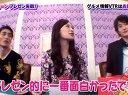 ぷっすま 無料動画〜芸能界グルメオークション!!完結編!〜120203
