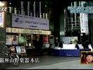 中居正広の金曜日のスマたちへ(金スマ) 無料動画〜新企画「歌声」由紀さおりが全米で大ブレイク。その軌跡に、ELTの持田香織が迫る。〜120203
