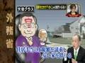 たかじんNOマネー 無料動画〜国家予算NOマネー流仕分け第2弾!〜120204
