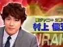 関ジャニの仕分け∞ 無料動画〜(1)女装仕分け対決!(2)30キロ以上ダイエットに成功した人仕分け!〜120204