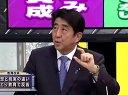 たかじんのそこまで言って委員会 無料動画〜日本の教育行政を考える〜120205