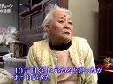 ガイアの夜明け 無料動画〜不便な暮らしを便利に!高齢者を支える新たなビジネス〜120207