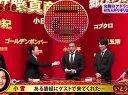 人志松本の○○な話 無料動画〜まつわる話!自分しか知らない有名人のエピソードを披露。〜120210
