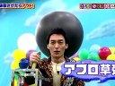 ぷっすま 無料動画〜松田翔太&佐々木希とギリギリマスター!〜120210