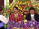 SMAP×SMAP 無料動画〜家政婦の三田さん最終回スペシャル!〜120213