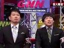 芸人報道 無料動画〜若手芸人ニュース王決定戦!〜120213
