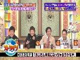 ストライクTV 無料動画〜新企画『ストライクゴシップ』後輩が暴露SP!〜120213