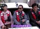 ブラタモリ 第3シリーズ 無料動画〜第14回 江戸の運河〜120216