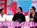 5LDK 無料動画〜ゲスト:伊勢谷友介〜120216