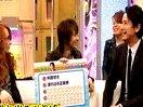 新堂本兄弟 無料動画〜ゲスト:谷原章介〜120219