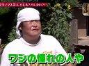 クイズ☆タレント名鑑 無料動画〜訳あり未公開VTRを番組終了だから大公開SP〜120219