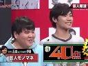 芸人報道 無料動画〜第1回若手芸人ニュース王ついに決定!〜120220