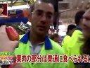 笑ってコラえて! 無料動画〜世界ウィークSP!海外支局祭り〜120222