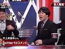 芸人報道 無料動画〜宮迫ファン感謝デーSP!〜120227