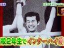 1番ソングSHOW 無料動画〜卒業ソング30年分大公開!嬉し恥ずかし大暴露も出たよSP〜120229